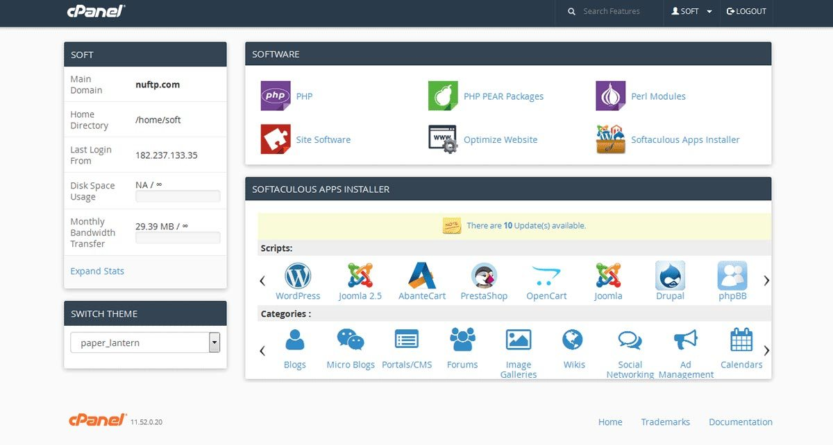 screenshot-cpanel